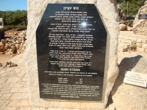 Memorial to the three periods of Jewish settlement